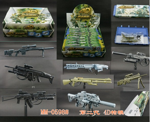 china-new-creative-4d-kid-diy-gun-model-1-6-building-block-toy-gun-military-assemble